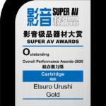 Etsuro-Urushi-Gold-Award-2020